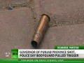 Pakistani Governor Punjab, Salman Taseer assassinated by his own bodyguard - 4 Jan 11 - English