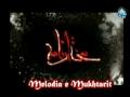Melodia e Mukhtarit - Mokhtarnameh  [ Albanian]