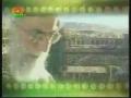 Ayatullah Khamenai - Eid Sermon - Urdu