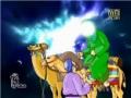 (Story 12) - Imam Sajjad (A.S.) - Haiwano Ke Saath Achha Sulook  - Urdu