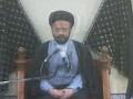 Majlis 1 - 29 Zilhaj - Life style of Ahlulbait AS (Zindagani-e-Ahlulbait ) - Moulana Zaki Baqri - Urdu