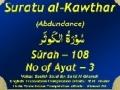 Holy Quran - Surah al Kawther, Surah No 108 - Arabic sub English sub Urdu