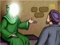 (Story 17) - Imam Kazim (A.S.) - Haroon Ka Imam Ke Liye Ehteram - Urdu
