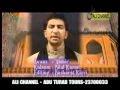 Qulla Asalokum - Ameer Hassan Aamir - 2003 - Urdu