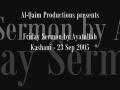 Ayatullah Kashani - Friday Sermon - 23 Sep 2005 - Urdu