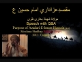 [Must Listen] Purpose of Azadari-E-Imam Hussain (a.s) by Moulana Shehbaz Bukhar Pt 1- Urdu