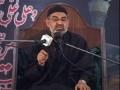 Shiite Ka Irteqa Tareekh Ki Roshni Main - 3 Safar 1432 - AMZ - Urdu