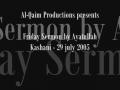 Ayatullah Kashani - Friday Sermon - 29 July 2005 - Urdu