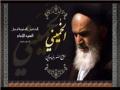 Labaik Ya Khomeini (r.a) - Arabic
