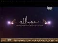 حبيب الله (s.a.w.w) - Naat - Arabic