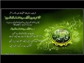 Ramoz-e-Bekhudi - Allama Iqbal Poetry about Sayeda Fatima (S.A.) - Persian and Urdu