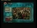 خصوصی پروگرام-عالمی حسینیہ کانفرنس-Urdu