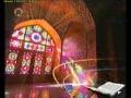 پیام رحمان - سورہ الجاثیہ - Payam e Rehman - Urdu