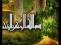 مشعل راہ - اصول و عقائد - Mishal e Rah - Ayat Tatheer - Urdu