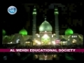 Promo - Al Mehdi Educational Society - Urdu