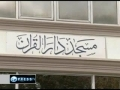 Islam And West Have much to offer each other - Fri Jan 21, 2011 3:6 AM - English