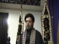 [P-1] Day 6 - Noor - Kitaab - Amali Zimmadaarian - Moulana Zafar Hussaini - Windsor Jan 21 2011 - Urdu