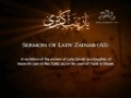 Sermon of Lady Zainab (as) - Zahra Al-Alawi - Arabic sub Engish