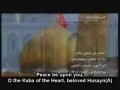 Ramadanzadeh - O Beloved Husayn [Persian sub English]