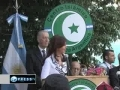Muslims welcome hijab law in Argentina -26Jan2011 - English