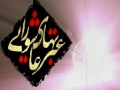عبرتهای عاشورا Lessons Learnt from Ashura by Ayatullah Al-Uzma Sayyed Ali Khamenei (H.A) - Farsi