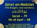 Holy Quran - Surah an Naaziat, Surah No 79 - Arabic sub English sub Urdu