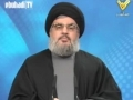 Hariri Hükümeti Neden Düşürüldü 3 [Arabic sub Turkish]