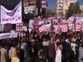 Anti-government protests erupt in Yemen - English