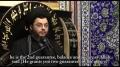 هل من ناصر ينصرني Is There Any Supporter to Support me - Majlis 1 - Arabic sub English