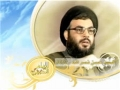 Syed Hasan Nasrullah about Imam Khomeini (r.a.) - Arabic
