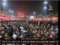 Dua Kumail Live from Karbala on Arbaeen - Arabic