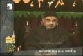 29th Safar 1432 - Shahadat e Imam Ali Raza a.s - Urdu - Moulana Ali Murtaza Zaidi