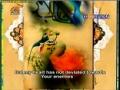 Ya Mahdi (ajtf) Re-appear - Supplication - Arabic sub English