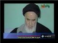 مستند رویش ها و ریزش های انقلاب - Islamic Revolution Documentary -  Part 1 - Persian