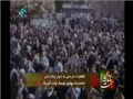 مستند همت ماندگار -  Islamic Revolution Anniversary Documentary - Part 2 - Persian