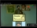 مستند رویش ها و ریزش های انقلاب - Islamic Revolution Documentary -  Part 3 - Persian