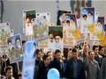 ** COOL ** - Iran Islamic Revolution Anniversary - All Languages