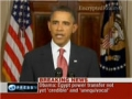 American hypocrisy - Obama condemned Iranian deaths BUT Silent on Egypt - English