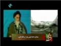مستند همت ماندگار -  Islamic Revolution Anniversary Documentary - Part 4 - Persian
