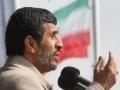 [English][LQ][FULL] Ahmadinejad Speech to mark the 32nd anniversary of the Islamic Revolution - 11Feb2011