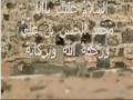 Sulah Hz. Imam Hassan (A.S) - Uzma Zaidi day 02 - Urdu