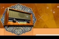 [Radio Program] Immortals - Episode 9 - Sayyid Razi - English