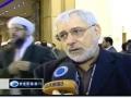 [Suuni & Shia Ulemas Gathered in Tehran] Views of Islamic intellectuals - 24th International Islamic Unity Conferenc