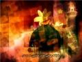 ولادت حضرت محمد صلی الله علیه و آله - Naat - Persian