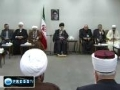 Vali Amr Muslimeen meeting to promote UNITY amongst Muslims (24th Intl. Islamic Unity Conf.) - [ENGLISH]