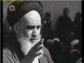 امام خمینی (رح) شخصیت و قیادت-Personality & Leadership of Imam Khomeini-Part 2-Urdu