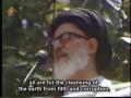 Tribute to Ayatullah Taleqani - Farsi sub English