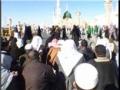 زیارت رسول الله ص Ziyarat Prophet Muhammad (s.a.w.w) - Arabic