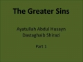 Audio Book - The Greater Sins - Part 1 - English