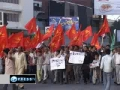 Karachi Protest for Libya, Egypt, Bahrain and all - MWM Pakistan - February 27, 2011 - English